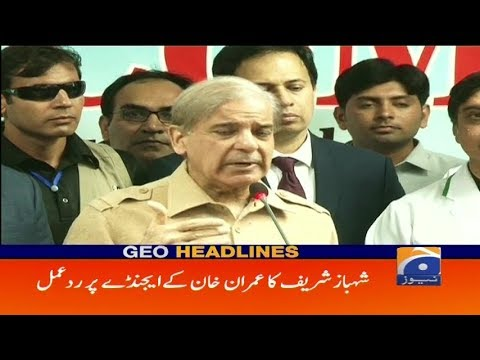 Geo Headlines - 05 PM - 21 May 2018