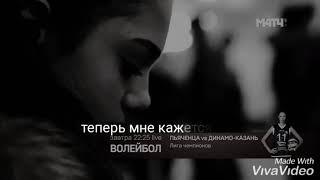 Евгения Медведева Этери Тутберидзе мы не хотим быть зависимы от кого то другого