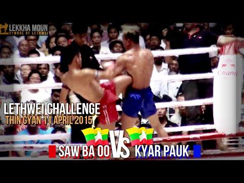 Saw Ba Oo (Red) Vs Kyar Pauk (Blue) 2015, Myanmar Lethwei Fight, Lekkha Moun