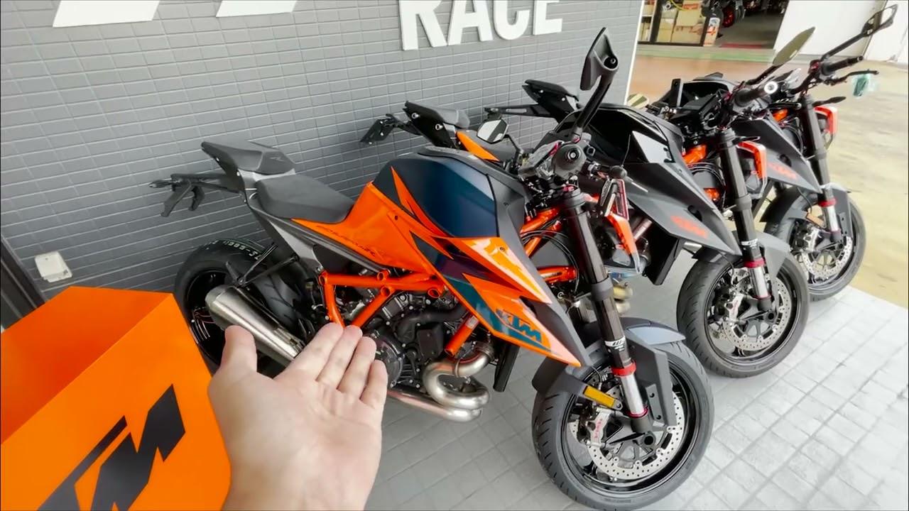 【ご報告】去年230万円で購入した夢のバイク、実は今...【1290 SUPER DUKE R】