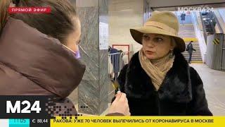 Соблюдают ли москвичи режим самоизоляции - Москва 24
