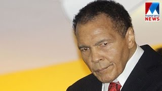 Muhammad Ali, a miracle in boxing ring   Manorama News