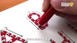 多感官字母/數字Magnatab - 學習寫字的手感新方法/視覺觸覺刺激的寫字板