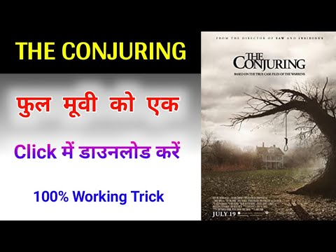 Download How To Download The Conjuring Full Movie In Hindi || The Conjuring Movie Ko Kaise Download Kare ||