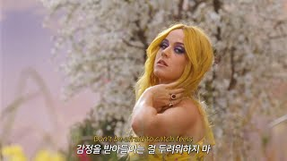 Baixar 트로피컬 바이브란 이런 것 🌴 [MV] Calvin Harris - Feels /ft. Pharrell Williams, Katy Perry, Big Sean [가사해석/번역]