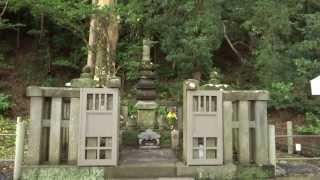 源頼朝墓 鎌倉.