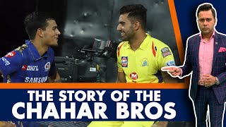 #WIvIND: Who are the CHAHAR BROTHERS?   #AakashVani