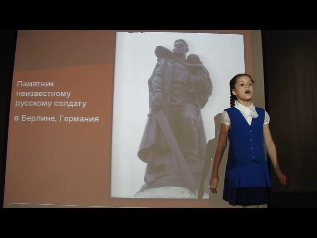 Изображение предпросмотра прочтения – АнастасияБичунская читает произведение «Памятник» (Рублев Георгий)