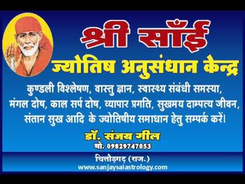 Hindi karaoke songs for singing