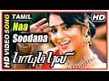 Paayum Puli Tamil Movie | Scenes | Naa Soodana song | Vishal strikes deal with Rajasimhan | Soori