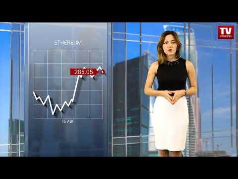 Криптовалюты готовы наверстать упущенное  (15.08.2018)