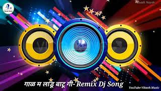 Haryanvi New Song Gaal Me Ladoo Batungi || Dj Remix Song ||