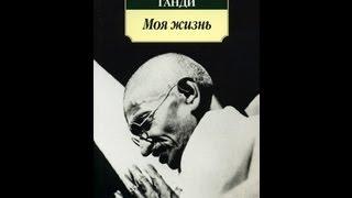 видео Биография Алданов М.А.