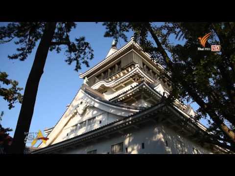 Spirit of Asia : The Respectful Bowing to Kitakyushu