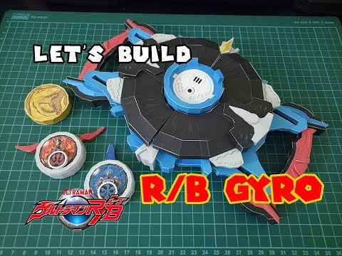 Ultraman R/B – R/B Gyro & R/B Crystal/ウルトラマンR/B - ルーブジャイロ&ルーブクリスタル