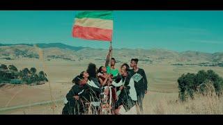 Ezana Niguesse (Bandiraw lay) ኢዛና ንጉሴ (ባንዲራው ላይ) - New Ethiopian Music 2019(Official Video)