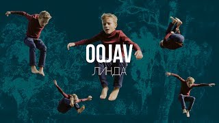 Смотреть клип Oqjav - Линда