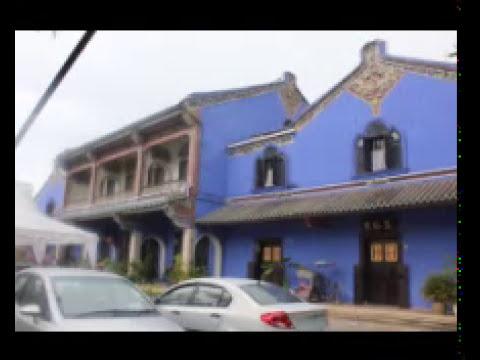 槟城的蓝屋