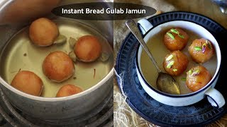 I tried making Kabita's Kitchen - Bread Gulab Jamun Recipe | Instant Gulab Jamun