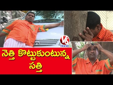 Bithiri Sathi Gets Angry | Satire On Salman Khan's Anger Issues | Teenmaar News | V6 News