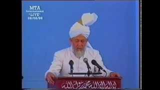 Friday Sermon 9 August 1996
