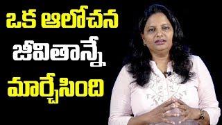 Women Motorcycle Expedition || Jaya Bharathi Success Story || SumanTV
