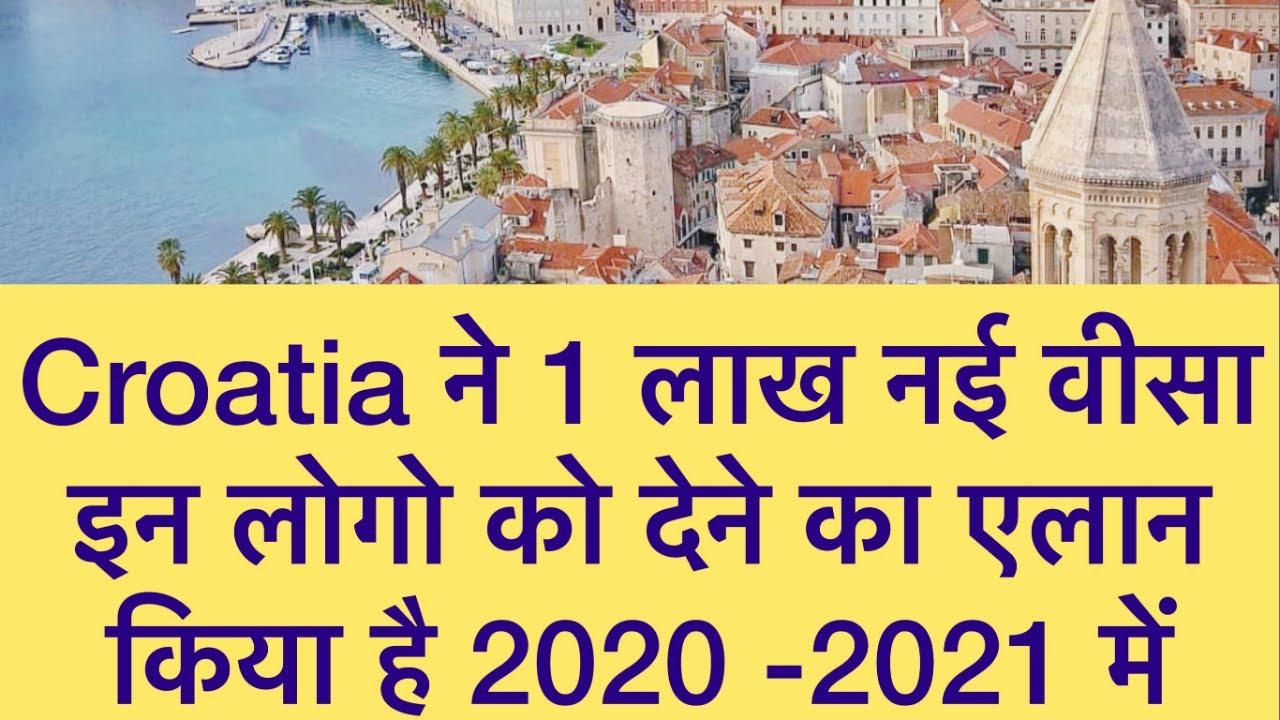 Croatia Work Permit Visa For Indian Croatia Immigration Croatia Visa For Pakistani Passport Youtube