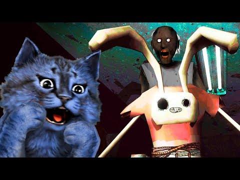 БАБУЛЯ ЗАВЕЛА ПИТОМЦА! / Bunny - The Horror Mobile Game / КРОЛИК