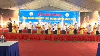 Thủ tướng dự Lễ khởi công Khu nông nghiệp ứng dụng công nghệ cao