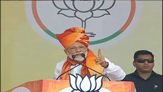 PM Shri Narendra Modi addresses public meeting in Sikar, Rajasthan : 03.05.2019