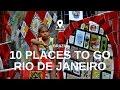 10 мест в Рио де Жанейро, которые стоит посетить