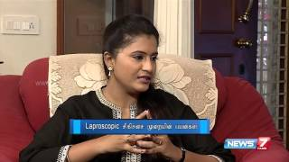 Laproscopic surgical treatment for Cancer | Doctor Naanga Eppadi Irukanum