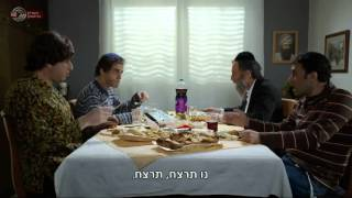 היהודים באים - משפחת עמיר יושבת לאכול | כאן 11 לשעבר רשות השידור