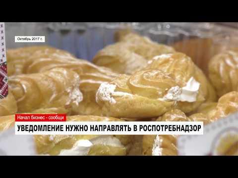НОВОСТИ. Обзор за неделю от 14.07.2018 с Ольгой Поповой. Часть 2
