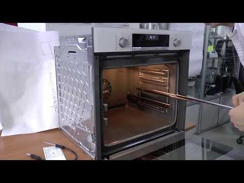 Bosch Oven Serie 6 HBG