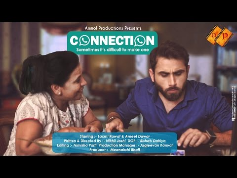 Connection    Beautiful Mother and Son Relationship    Short Film    Anmol Productions