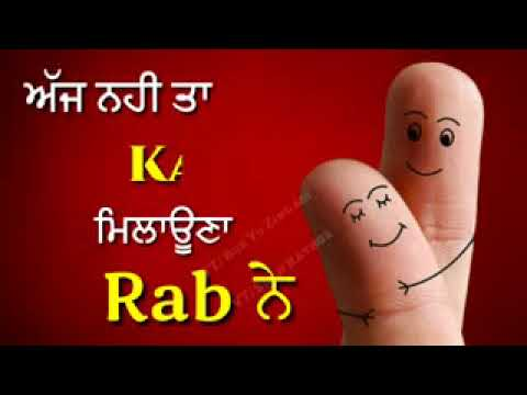 Mere hatha diya lakira cho tera na ni mitt sakda | sad song | new punjabi status video | tech guru