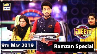 Jeeto Pakistan With Waseem Badami | Ramzan Special | 9th May 2019 | ARY Digital Show