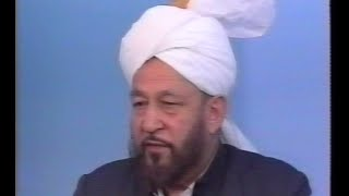 Urdu Khutba Juma on October 4, 1991 by Hazrat Mirza Tahir Ahmad