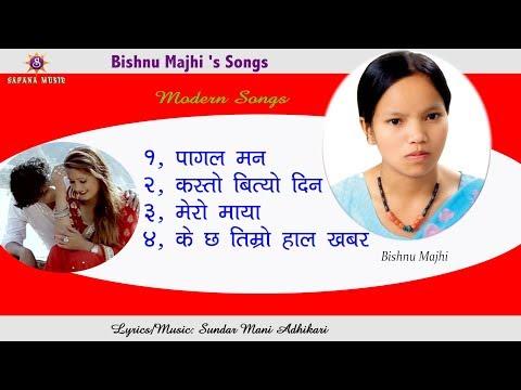 Bishnu Majhi New Song 2018/2074 | pagal man/ kasto bityo din/ mero maya/ k chha timro halkhabar