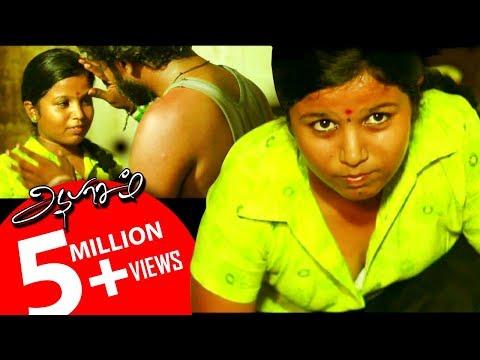 New Tamil Short Film  - A Pasam  2016    Ft  Nagendran, Radhika, Sekar, Arumugam thumbnail