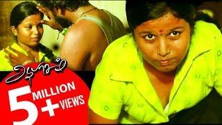 CELEBRATING 5 MILLION + VIEWS !!!    New Tamil Short Film  - A Pasam   Ft  Nagendran, Radhika, Sekar