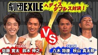 第8弾は「ヘディスの未公開SP」 鈴木が八木に挑むリベンジマッチや秋山V...