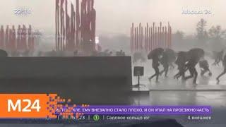 Смотреть видео Град, ливень и сильный ветер обрушились на Москву - Москва 24 онлайн
