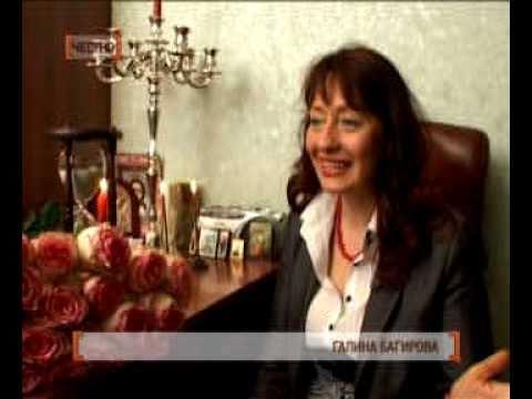 Галина Багирова -