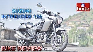 Suzuki Intruder New Bike