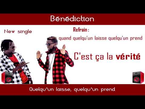 BENEDICTION — Sortie Officielle quelquun laisse quelquun prend Paroles