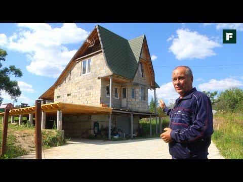 видео: Дом с цоколем и вторым светом, построенный в одиночку // forumhouse