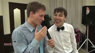 Очень веселый конкурс на свадьбе, юбилее, корпоративе. Смешно до слез. Прикольный конкурса №2 из 23.