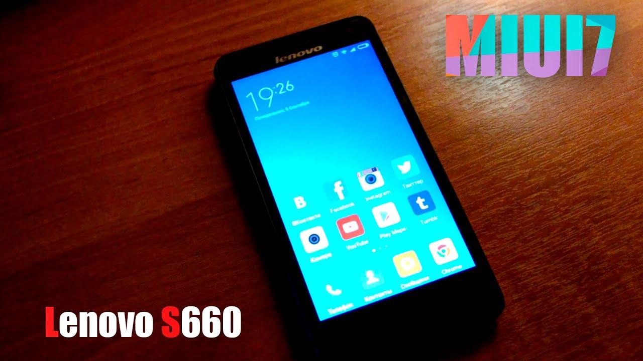 Прошивка для Lenovo S660 Китай
